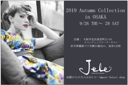 2019 Autumn Collection in OSAKA 9/26 THU ~28 SAT