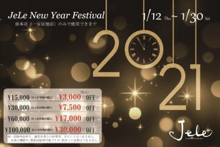 JeLe New Year Festival 2021